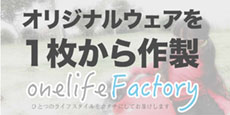 onelifefactory