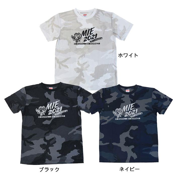Tシャツ700